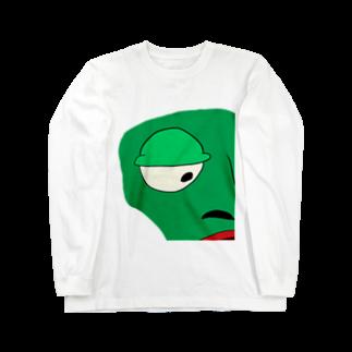 アンチさうすぽーの左下見る緑(口が丸) Long sleeve T-shirts