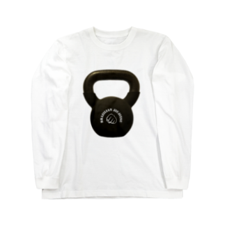 jiujitsuのビッグケトルベル Long sleeve T-shirts