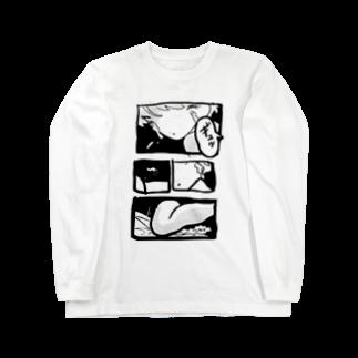 濱田のかわいい絵 Long sleeve T-shirts