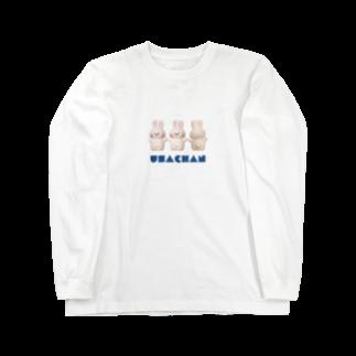 ときめきストアのうさちゃんズ Long sleeve T-shirts