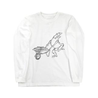 現代版鳥獣戯画 工事現場の蛙 Long sleeve T-shirts