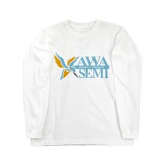 カワセミデザイン舎 Long sleeve T-shirts