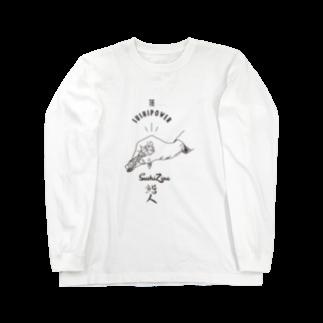 NAPOLI710の鮨人 Long sleeve T-shirts
