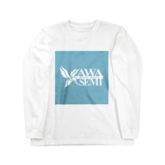 カワセミデザイン舎のカワセミデザイン舎 Long sleeve T-shirts