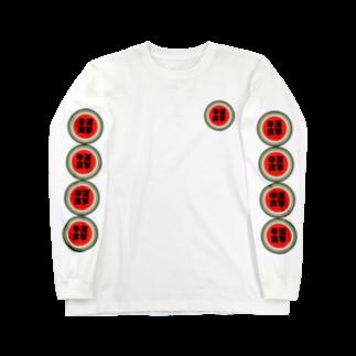 ChRiSUMAのラッキーなストライク Long sleeve T-shirts