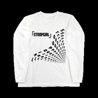 IQ3_officialのキモいstoopgirl Mark2 Long sleeve T-shirts