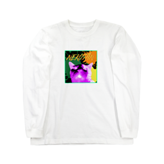きゃんしゃいもーSHOPのNEKOSAN Long sleeve T-shirts