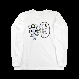 ねこりんストアのおひとつどうぞ! Long sleeve T-shirts