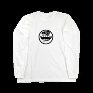 ぼんだぁの笑顔くん Long sleeve T-shirts