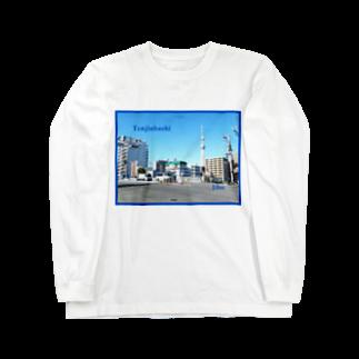 FUCHSGOLDの東京都:天神橋の風景写真 Tokyo: Tenjinbashi / Border of Sumida & Koto Long sleeve T-shirts
