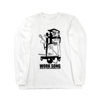 WORK SONG -black- Long sleeve T-shirts