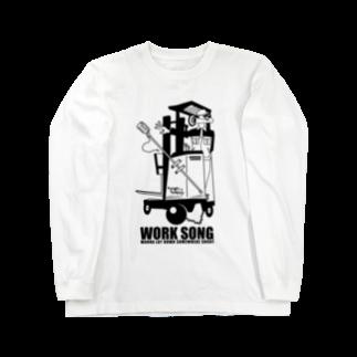 mosmos storeのWORK SONG -black- Long sleeve T-shirts