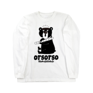 NAPOLI710の小屋カフェorsorso Long sleeve T-shirts