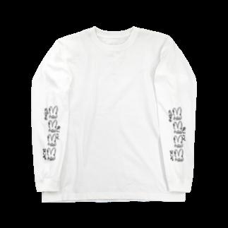 桃宮のたべてもおいしくないよ。うさぎ Long sleeve T-shirts