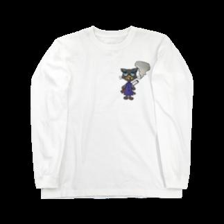 魔法使いあきなのヘビースモーカーキャット Long sleeve T-shirts