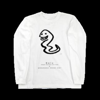 極楽崩壊堂のハブに注意 Long sleeve T-shirts