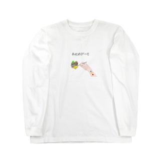 大さじ一杯 Long sleeve T-shirts