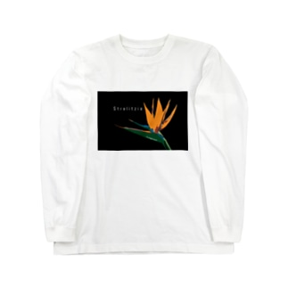 To a bright future. Long sleeve T-shirts