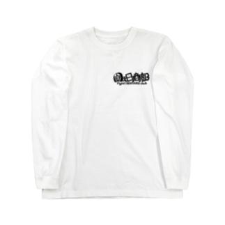 闘え日商部 ロゴ Long sleeve T-shirts