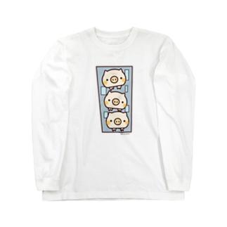今どきの三匹の子ブタはタワマンに住む Long sleeve T-shirts