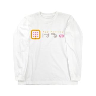 はるniロゴ【両面印刷】 Long sleeve T-shirts