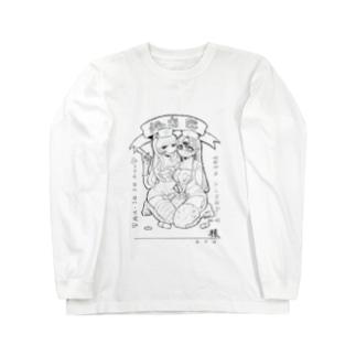 人外ナースちゃん Long sleeve T-shirts