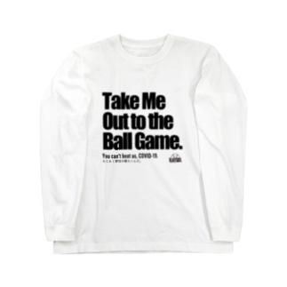 「コロナにぼくらは倒せない」黒文字バージョン Long sleeve T-shirts
