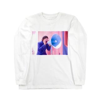 サツマカワRPGが大声を出すTシャツ Long sleeve T-shirts