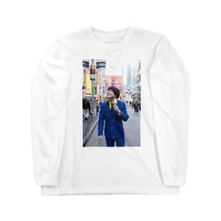 サツマカワRPGがソフトクリームを買ってもらってご機嫌Tシャツ Long sleeve T-shirts