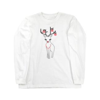 おかしなトナカイ Long Sleeve T-Shirt