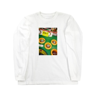 過労 Long sleeve T-shirts