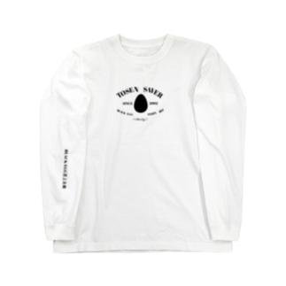 米沢の服の日本黒たまごの会 Long sleeve T-shirts