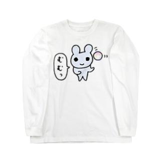 むむっ Long sleeve T-shirts