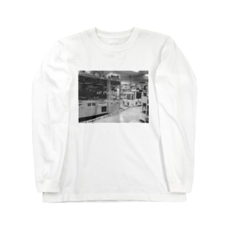 No playing here Long sleeve T-shirts