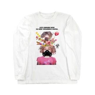 「LET'S ENDURE NOW TO KEEP CHILDREN'S HOPES」 Long sleeve T-shirts