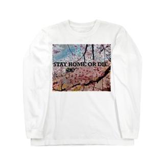 家専用Tシャツ Long sleeve T-shirts