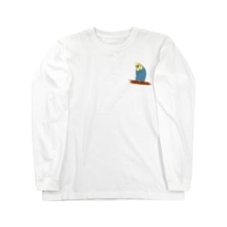 セキセイインコ すずちゃん Long sleeve T-shirts