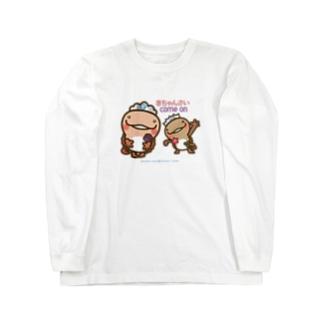 邑南町ゆるキャラ:オオナン・ショウ 石見弁Ver『きちゃんさい』 Long sleeve T-shirts