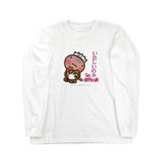 邑南町ゆるキャラ:オオナン・ショウ 石見弁Ver『いたしいのぉ』 Long sleeve T-shirts
