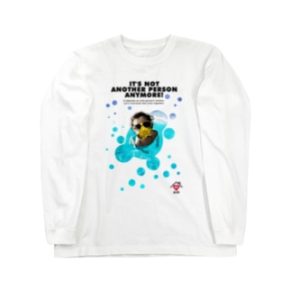 IT'S NOT ANOTHER PERSON ANYMORE! Long sleeve T-shirts