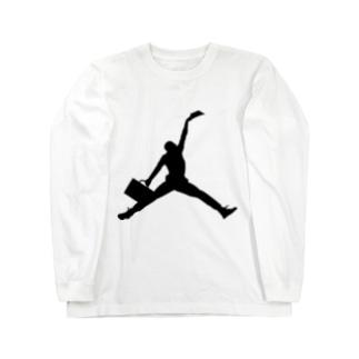 Salesman Long sleeve T-shirts