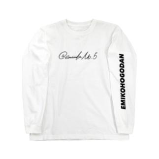 slam it down! ロングスリーブTシャツ(モノクロ) Long sleeve T-shirts