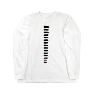くらべてごらん Long sleeve T-shirts