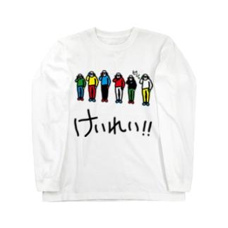 けいれい! Long sleeve T-shirts