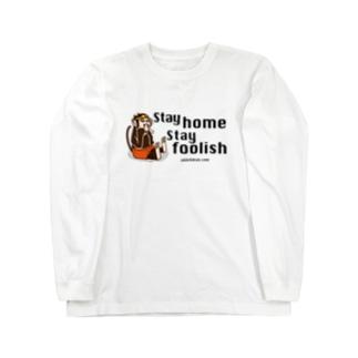 Stay home Stay foolish Long sleeve T-shirts