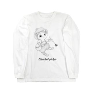 【シャレイドスコロプの街シリーズ】星くず拾い Long sleeve T-shirts