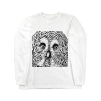 つぶらな瞳のカラフトフクロウ Long Sleeve T-Shirt