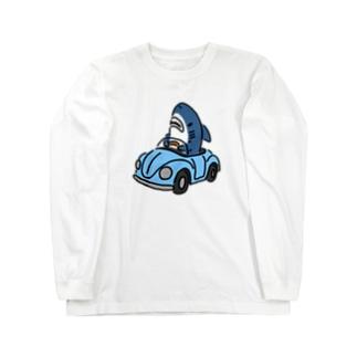運転を覚えたサメ Long sleeve T-shirts