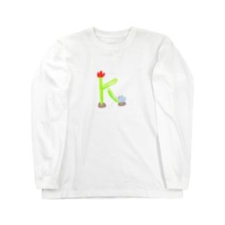 チューリップの「K」 Long sleeve T-shirts