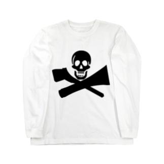 painter pirates Long sleeve T-shirts